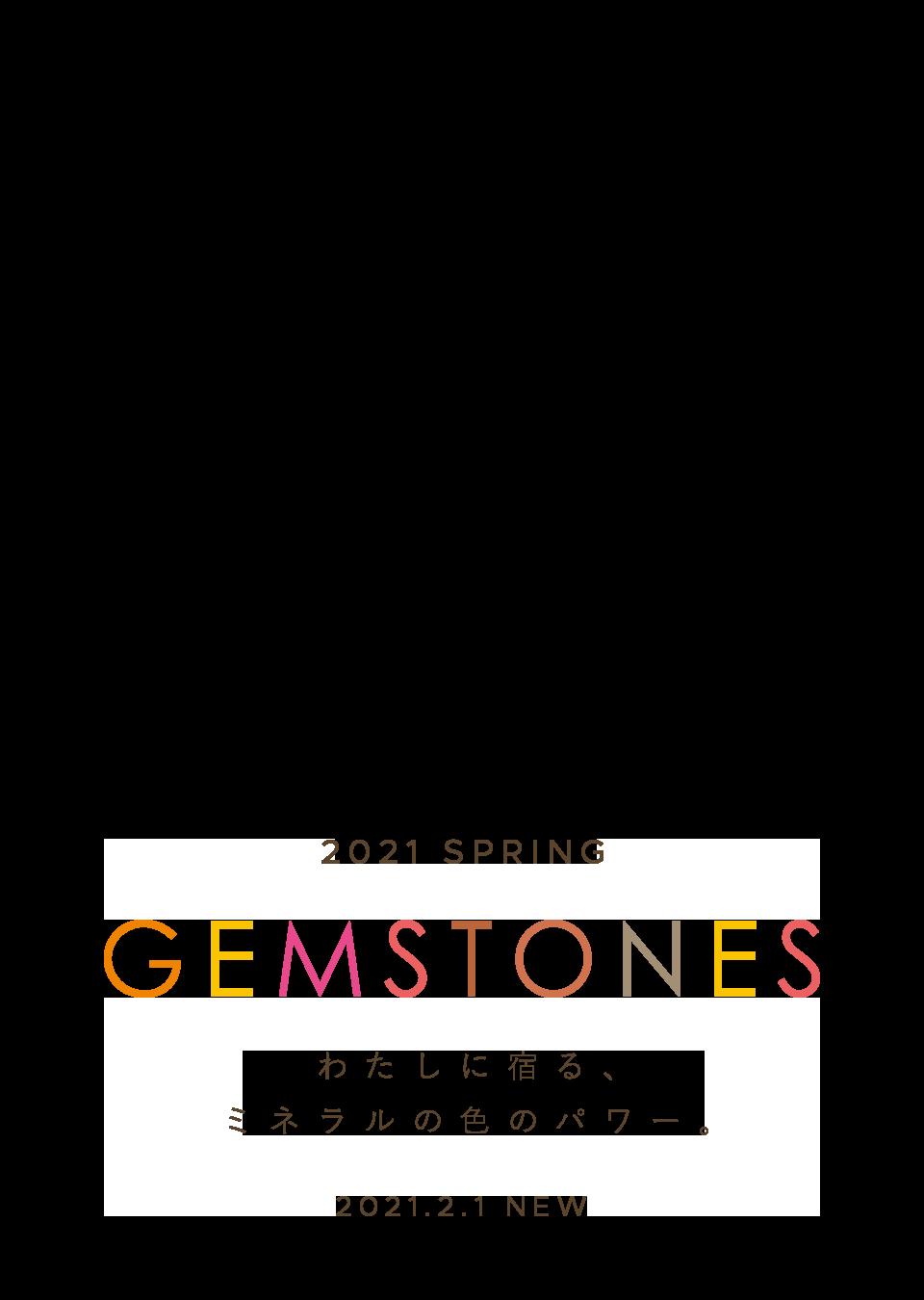 2021 SPRING GEMSTONES