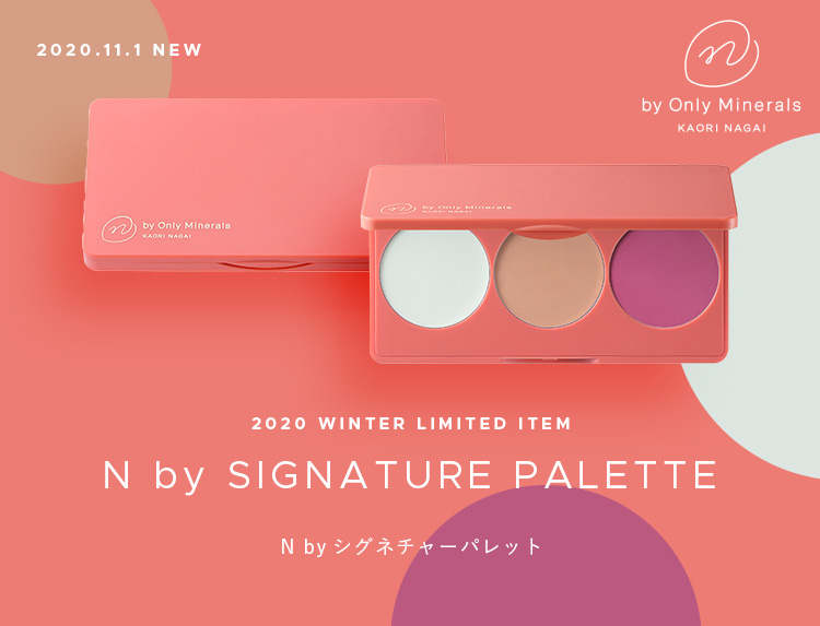Nby SIGNATURE PALETTE