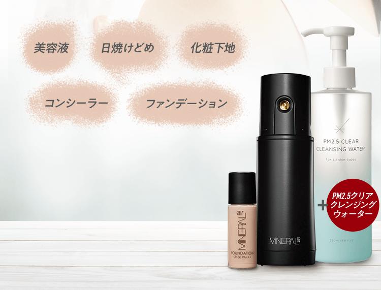 美容液 日焼けどめ 化粧下地 コンシーラー ファンデーション 2019.4月4色追加!
