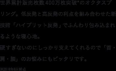 『キャビスパRFコアEX』は、エステの人気3メニューを同時に叶える、家庭用本格キャビテーションマシンです。                     公式通販限定モデルには、バスト周りの筋肉を鍛える「バストモード」を搭載。